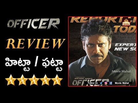 Officer Movie Review & Rating | Nagarjuna | RGV | Movie Mahal | Tollywood Movie Reviews