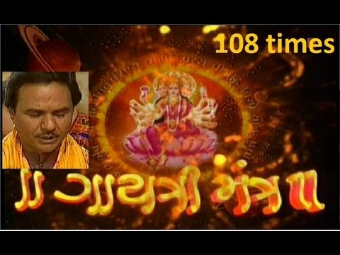 Gayatri Mantra 108 Times By Hemant Chauhan video