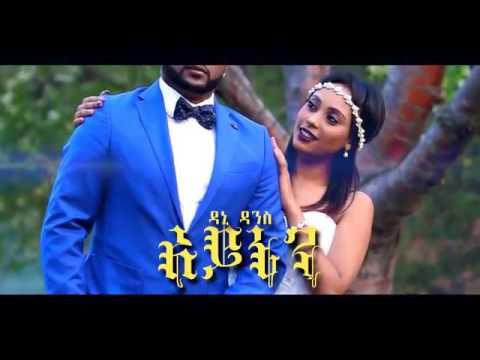 New oromo rayya music thumbnail