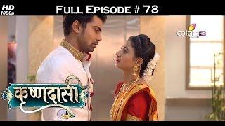 Krishnadasi - 12th May 2016 - कृष्णदासी - Full Episode