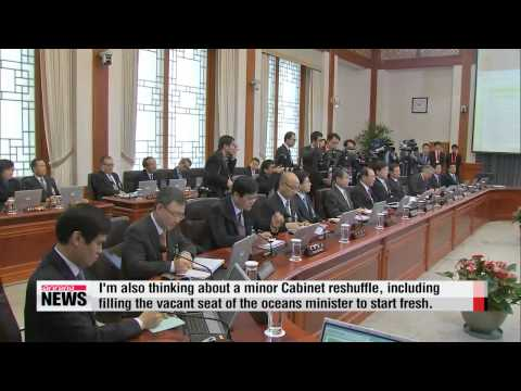 ARIRANG NEWS 10:00 Chinese economy posts lower-than-expected growth for 2014