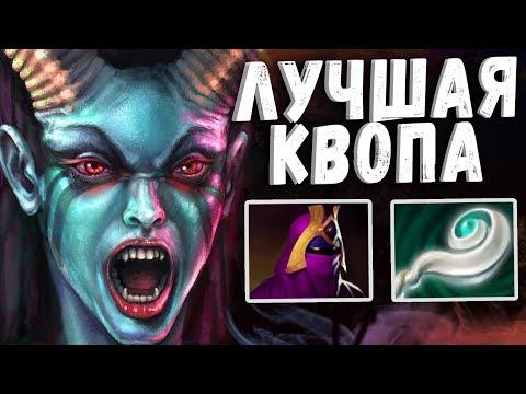 КВОПА 2500 МАТЧЕЙ В ДОТА 2 - QUEEN OF PAIN 2500 MATCHES DOTA 2
