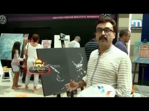 Mathrubhumi news - Arabian stories - ParagonArts retreat with zeearts from Dubai