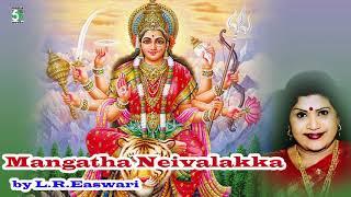 Mariyamma Devotional Song | Durga Subrabatham | L.R.Eswarai