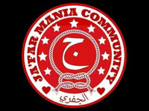 Ya Tarim - JMC