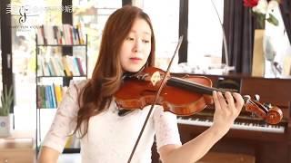 Futari No Kimochi - OST Inuyasha - Violin Jenny Yun