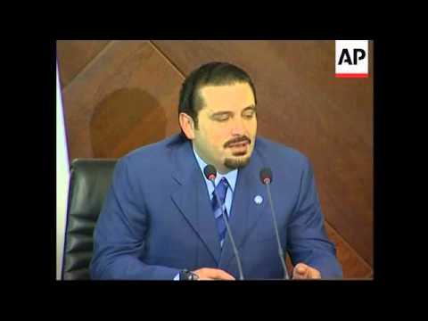 Lebanon Prime Minister meets Hariri, comment on violence