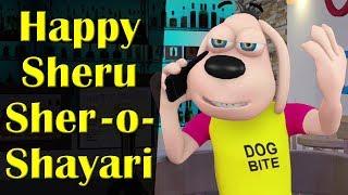 Happy Sheru Shero Shayari || Happy Sheru || Funny Cartoon Animation || MH One