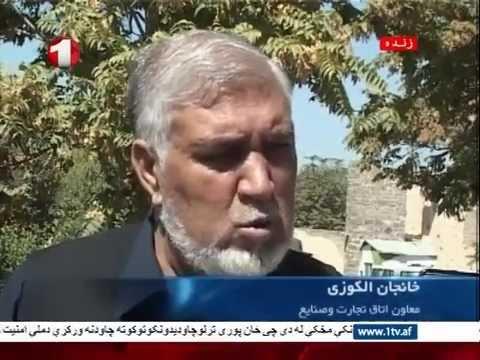 Afghanistan Dari News 04.10.2015 خبرهای افغانستان