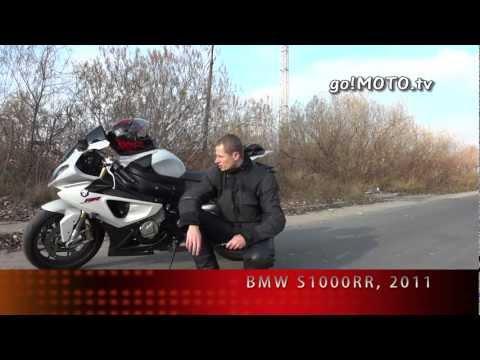 go!MOTO.tv prezentuje: BMW S1000RR. 2011