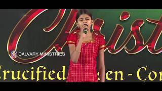 Baby Akshaya Praveen New song