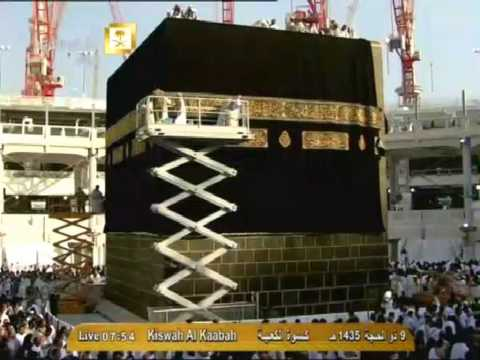 Hajj 2014:Kiswah Change Kaba Sharif Photos.