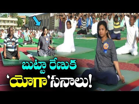 MP Butta Renuka Participate At International Yoga Day | MP Butta Renuka Yoga Video | Mana Aksharam
