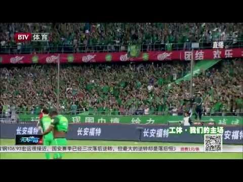 [HD] Shocking Beijing Guoan MV [Never Give You Up] The Best Football Team in Asia! To The Best Football Team in Asia: Gregorio Manzano, Dejan Damjanovic, Erton Fejzullahu, Darko Matic, Ha...