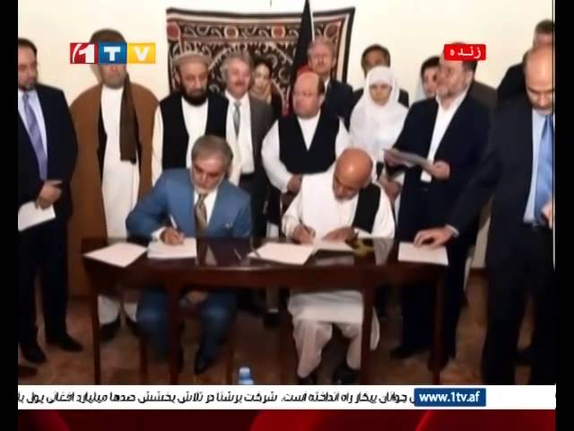 1TV Afghanistan Pashto News 17.09.2014 ???? ??????