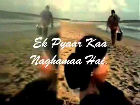 Ek Pyar Ka Nagma Hai-Instrumental & Lyrics-Shor