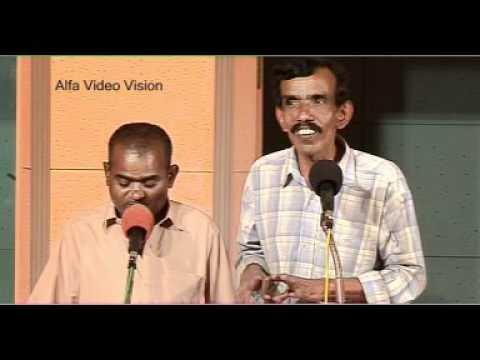 Ammayi Salkaram_Manjeri Blind Brothers Malayalam Comedy Part 2