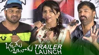 Okkadu Migiladu Theatrical Trailer Launch Full Event - Manchu Manoj, Anisha Ambrose