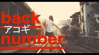 [ 作業用 BGM ] back number ベスト アコースティックギター メドレー