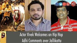 Actor Vivek Welcomes on Hip Hop Adhi Comments over Jallikattu