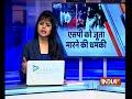 Uttar Pradesh: Allahabad BJP MLA Harshvardhan Bajpai abuses, threatens cops