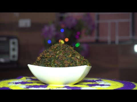 Drumstick Leaves Dry 4K | Nurgesoppu Aajadina English Recipe CountNCook with Caloriecount