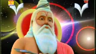 download lagu Dayavan Mere  Valmiki Ji By Pawan Dravid gratis