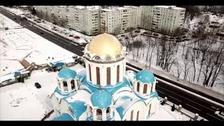 Божественная литургия 8 января 2021 г., Храм Покрова Божией Матери в Ясеневе, г. Москва
