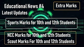 EDUCATIONAL NEWS#4 | Games/Sports Marks /NCC Marks /SCOUT Extra Marks in 10th and 12th