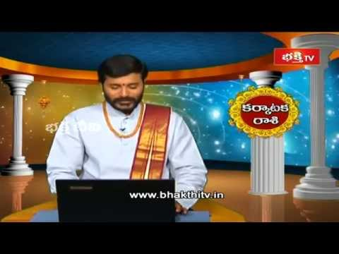 Todays Kalachakram Rasi phalalu - Archana - 14th Oct 2014