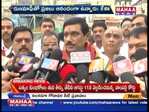 AP Dy CM KE Krishna Murthy Visit Tirumala  -Mahaanews