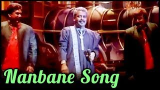 Nanbane Song | நண்பனே | Nanbane Tamil Songs | Hariharan Tamil Song | Super Hit Tamil Song