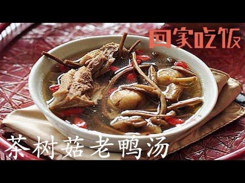陸綜-回家吃飯-20161224 炒圓白菜絲滋補羊肉湯蒸大棗煎餅合子玉米麵咸粥