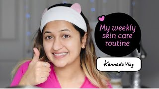 #skincare #beautyvideo My weekly skin care routine |How I care my skin | best medicine for Pimple