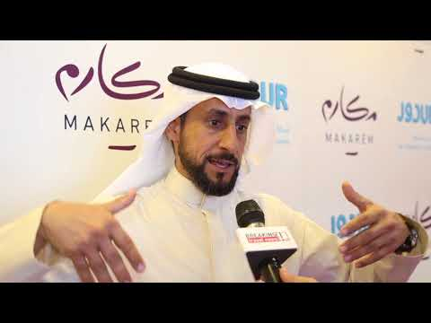 Badr Al Badr, chief executive, Dur Hospitality (Arabic)