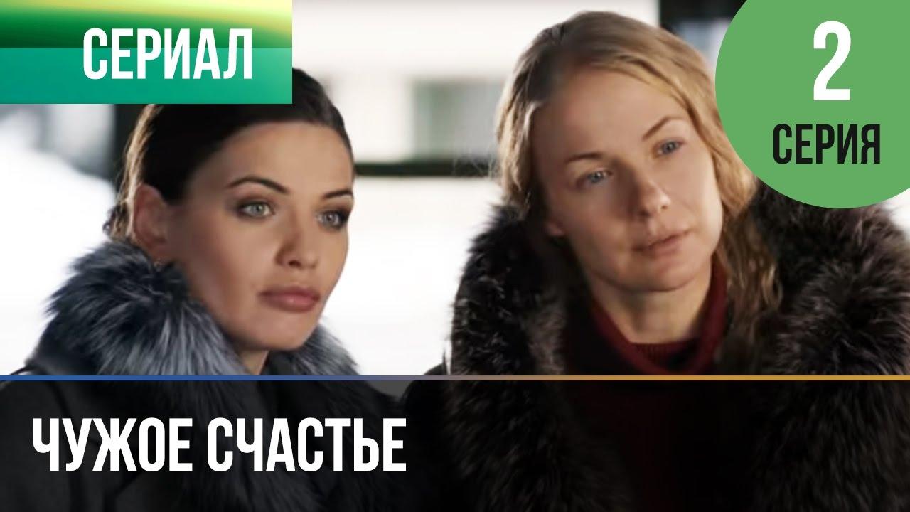 Смотреть русский сериал деньги 2018