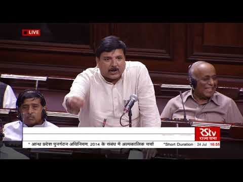Sh. Sanjay singh's remarks|Short Duration Discussion on Andhra Pradesh Re-Organization Act, 2014