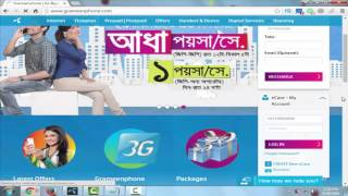 how to grameenphone sms and call history check | grameenphone sms and call history check part - 2