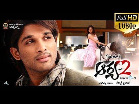 Sarrainodu Full Movie Allu Arjun's Arya 2 Telugu Full Length Movie    Telugu Movies 2016 Movies thumbnail