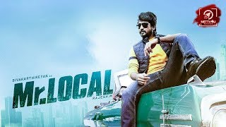 Exciting Announcement From Mr Local Team   Sivakarthikeyan   Nayanthara   Hiphop Tamizha   Rajesh M
