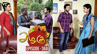 Azhagu - Tamil Serial | அழகு | Episode 368 | Sun TV Serials | 06 Feb 2019 | Revathy | VisionTime