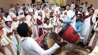 Selam LeEthiopia | Ethiopian Orthodox Tewahedo Mezmur