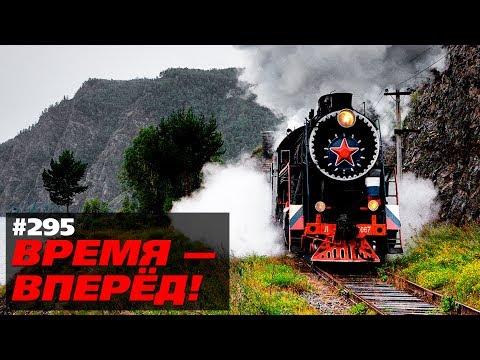Российский размах: 10 трлн. руб. в новые стройки