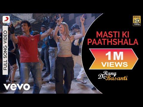 Naresh Iyer Mohamed Aslam - Masti Ki Paathshala