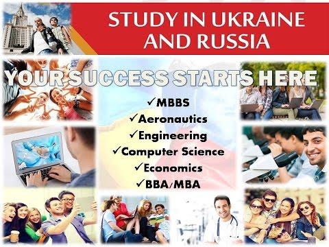 Destination Ukraine / Russia for MBBS