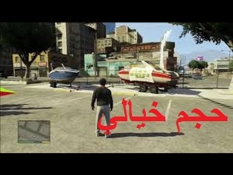 GTA 5 PC Download Free- GTA V for Computer - Androidfunz