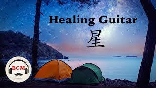 Download Lagu CHILL OUT GUITAR INSTRUMENTAL MUSIC - MUSIC FOR RELAX, WORK, STUDY Gratis STAFABAND
