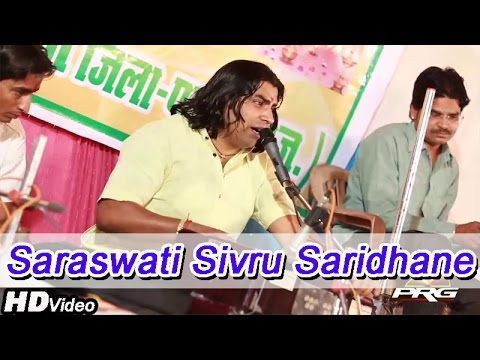 sarashvati Sivru Sarda Ne | Mataji Garba Songs 2014 | Shyam Paliwal Live Bhajan video