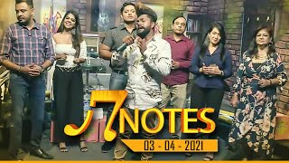 7 NOTES | Siyatha TV | 03 - 04 - 2021
