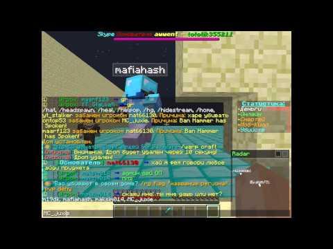Как сделать админа на сервере minecraft
